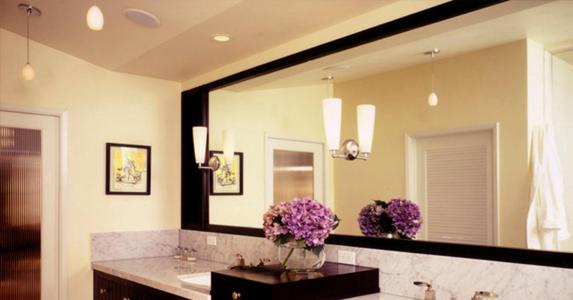 Bathroom-Lighting-Ideas